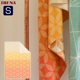・数量限定・直輸入・軽量毛布ドイツ・IBENAブランケット綿毛布 Art.2224 Col.200オーガニックコットン100%シングルサイズ:商品重量1,300g