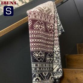 ドイツ・IBENAブランケット綿アクリル混毛布: Art.1560綿58%アクリル35%エステル7%シングルサイズ:商品重量1,300g数量限定・直輸入・軽量毛布