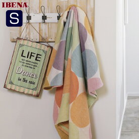 ・数量限定・直輸入・軽量毛布ドイツ・IBENAブランケット綿毛布 Art.2026 Col.100オーガニックコットン100%シングルサイズ:商品重量1,300g