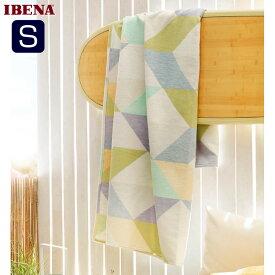 ドイツ・IBENAブランケット綿毛布 Art.2157 Col.100オーガニックコットン100%シングルサイズ:商品重量1,300g