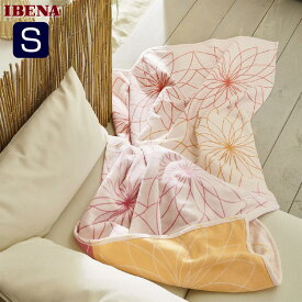 ドイツIBENAブランケット綿毛布 Art.2158 Col.100オーガニックコットン100%シングルサイズ:商品重量1,300g数量限定・直輸入・軽量毛布