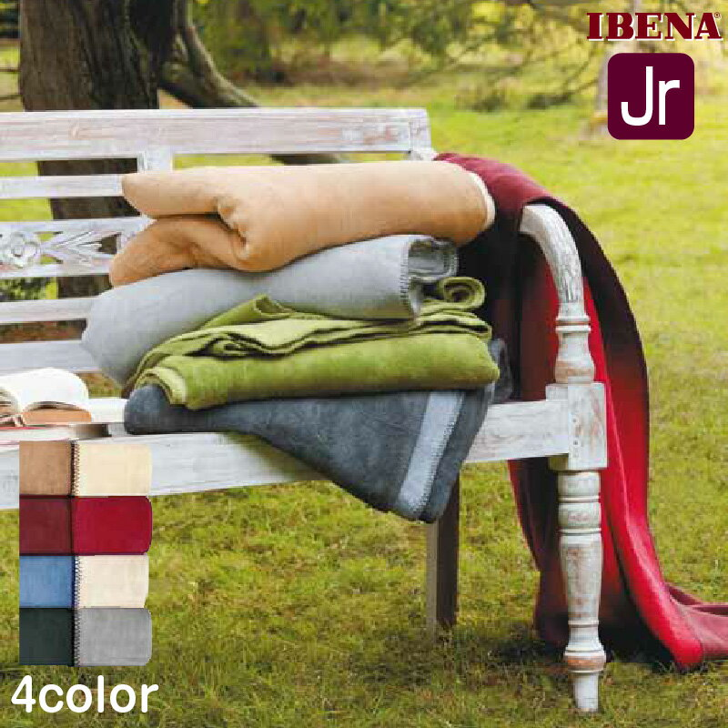 ドイツ・IBENAブランケットシリーズs.Oliver Art.1170 Col.6色綿60%:アクリル40%ジュニアサイズ:商品重量1,100g【RCP】