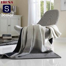 綿混毛布 綿50%アクリル50%シングルサイズ:商品重量1190g数量限定・直輸入・軽量毛布ドイツ・IBENAブランケットシリーズMeisterstuck Art.2001 3Color