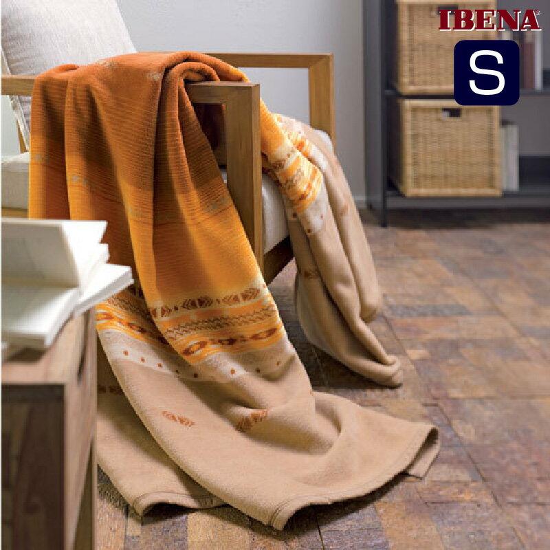 ・数量限定・直輸入・軽量毛布ドイツ・IBENAブランケットシリーズSolare Art.2002綿混毛布:綿60%アクリル40%シングルサイズ:商品重量1,420g【RCP】