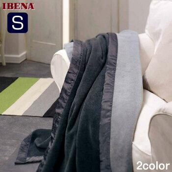 ドイツ・IBENAブランケットシリーズSolareArt.2111綿混毛布シングルサイズ:商品重量1,450g【RCP】