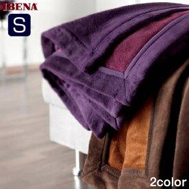 綿混毛布:綿60% アクリル40%シングルサイズ 150×200cm製品重量:1420g数量限定・直輸入・軽量毛布ドイツ・IBENAブランケット シリーズ SOLARE-2166