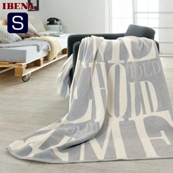 ドイツ・IBENAブランケットシリーズMESSINAArt.3588-800綿混毛布シングルサイズ(150x200cm):商品重量1350g【RCP】