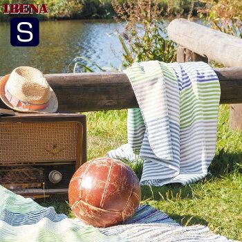 ドイツ・IBENAブランケットシリーズs.oliverArt.719Col.600綿混毛布シングルサイズ:商品重量1,250g【RCP】