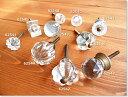 Glass knob175