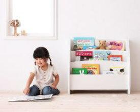 シンプルデザイン キッズ収納家具シリーズ CREA クレア 絵本ラック キッズ 子供部屋 収納 完成品 040500071