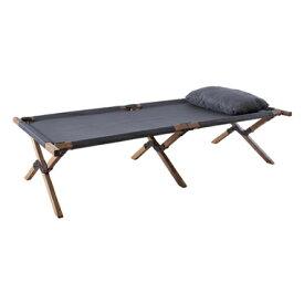フォールディング ベッド ( walt series ) 簡易ベッド 簡易ベット 折り畳み 折りたたみ おしゃれ 木製 ベランダ ウッドデッキ キャンプ アウトドア nx-935