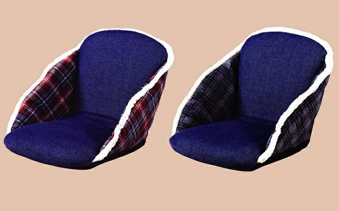 kakkun chair カックンチェア フロアチェア ローチェア こたつ こたつ用 おしゃれ rkc-170 ◆◆○