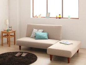 マルチレイアウトリクライニングソファベッド Creil クレイユ 2P ソファーベッド 簡易ベッド 簡易ベット おしゃれ 座り心地 寝心地 040119521