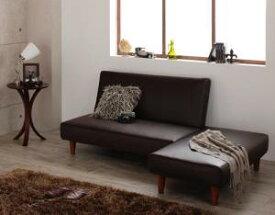 マルチレイアウトリクライニングソファベッド Nohn ノーン 2P ソファーベッド 簡易ベッド 簡易ベット おしゃれ 座り心地 寝心地 040119522
