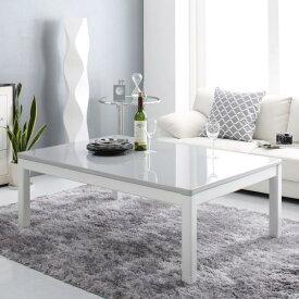 ハイグロス 鏡面 モダン デザイン こたつテーブル MONOLIGHT モノライト 長方形(75×105cm) こたつ コタツ センターテーブル おしゃれ 長方形 高さ調整 鏡面 ホワイト 白 グレー