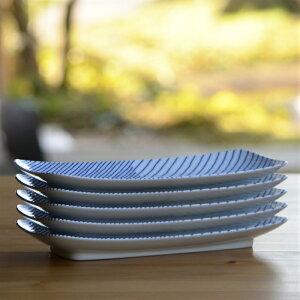 【白山陶器】【波佐見焼】【重ね縞】【長焼皿】【楽ギフ_包装選択】