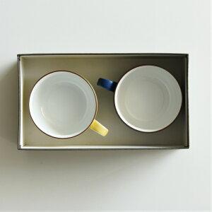 【ギフト】【化粧箱】【波佐見焼】【白山陶器】【S型スープボール(小)2点セット】ナチュラル69結婚式の引き出物やギフトに!食器内祝いS型スープボール(小)洋食器スープカップ