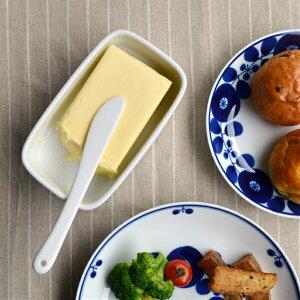 【白山陶器】【波佐見焼】【バターナイフ】【磁器】ナチュラル69 結婚式の引き出物やギフトに! 食器 おしゃれ 可愛い 内祝い バターナイフ 磁器 洋食器 カトラリー(ナイフ・フォーク・