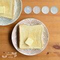 いつものパンもインスタ映え!センスがいい、おしゃれなパンプレート・お皿・北欧食器は?