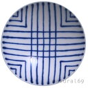 【白山陶器】【波佐見焼】【平茶碗】【ST-20】【ご飯茶碗】ナチュラル69 結婚式の引き出物やギフトに! 食器 おしゃれ…