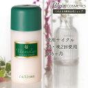 洗顔フォーム 泡 くれえる アンメラン クリーンフォーム 植物エキス 乳状洗顔料