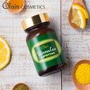 【壊れにくいビタミンC 健康食品】高濃度 ビタミンC くれえる リポチオ粉末 60g瓶 アンメラン | 特許製法 16種 栄養素 天然ビタミンE …