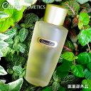 【薬用化粧水 医薬部外品】植物性 ローション 自然 化粧水 天然由来 保湿 トラブル肌 植物由来 敏感肌 自然派化粧品 …