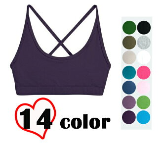 a1710b4404d Ladies ladies ladies ladies L padded bra top bra V back sports bra Yoga  fitness dance women s inner karate outfit CAMI underwear underwear running  Yoga were ...