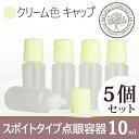 Tengan 10ml cream 5m
