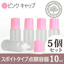 Tengan 10ml pink 5 m