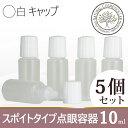 Tengan-10ml-white-5
