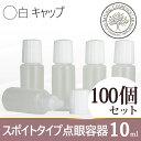 Tengan-10ml-white100