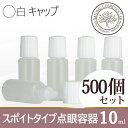 Tengan-10ml-white500
