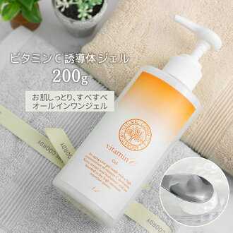 Vitamin C derivative gel ( natto extract and hyaluronic acid formulations )  200 g pump bottle
