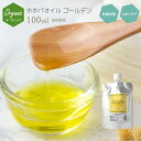 Jojoba golden 100r