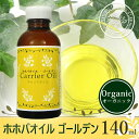 Jojoba-golden-140-m