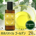 Jojoba golden 20 m