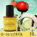 Rose hip  oil 10ml