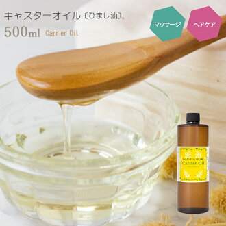 Castor oil (castor oil) 500 ml
