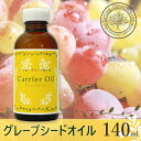 Grapeseed-140-m