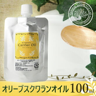 Olive squalane oil 100 ml «refill» (plant-derived squalane oils)