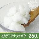 Mac-nut-butter-260-m