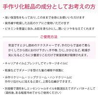 固形シアバター100g【手作りコスメ・手作り化粧品】
