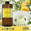 柚子油 1000毫升