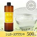 Sugar squalane 500 2
