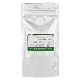 ベントナイト (モンモリロナイト) 50g [ 自然化粧品研究所 手作りコスメ 手作り化粧品 ] ポスト投函可