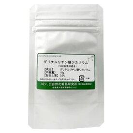 グリチルリチン酸ジカリウム ( グリチルリチン酸2K ) カンゾウ ( 甘草 ) 10g