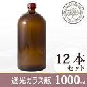 Glass bin 1000x12 m
