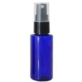 PET ボトル スプレー コバルトブルー(青) 50ml