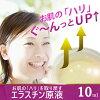 10 ml of elastin undiluted solutions